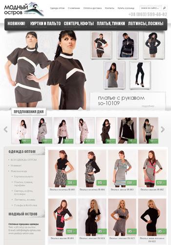 одежда 2014 весенний